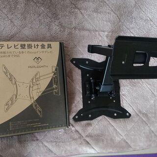 新品 テレビ壁掛け金具 アーム式 23-55インチ対応(値下げし...