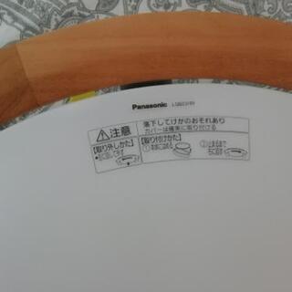 LEDライト 木目 - 家具