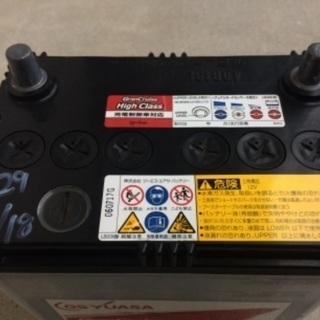 GS YUASAカーバッテリー 40B19L 3年使用