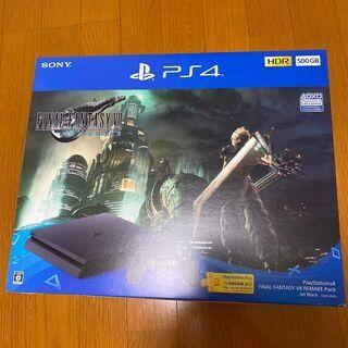 【美品】PS4ファイナルファンタジー7、500GBリメイクパック
