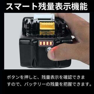 残量表示新品 マキタ 18V 6.0Ah BL1860B 完全互...