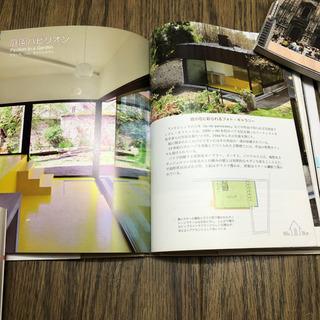 かわいい隠れ家:世界のおもしろミニハウス34件 建築 ミミ・ザイガー