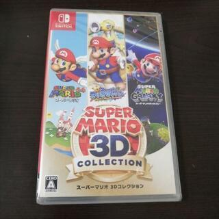 Switch スーパーマリオ3Dコレクションセッ