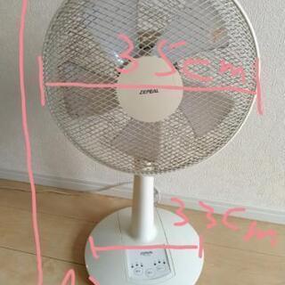 扇風機+掃除機 1000円