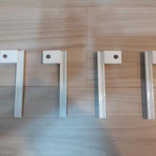 無印良品 スチールユニットシェルフ高さ調整金具・ライトグレ…