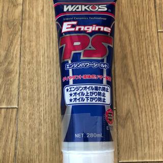 WAKO's  エンジンパワーシールド