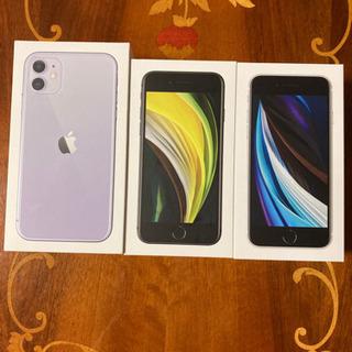 iPhone11 1箱、iPhoneSE2箱 空き箱計3箱