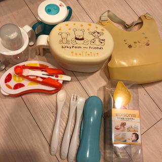 離乳食 調理セット&スプーン、コップ、エプロン6点セット