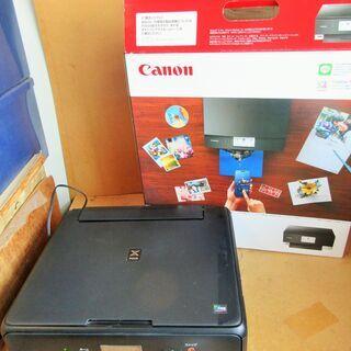 ☆Canon キャノン PIXUS TS5030 インクジェット...