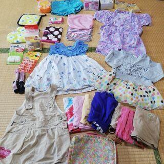 ベビー用品、女の子キッズ服、離乳食キット、おむつケース
