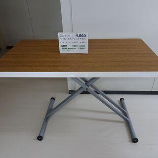 リフティングテーブル(R208-31)