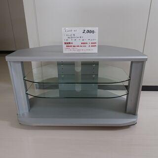 テレビ台(R208-41)
