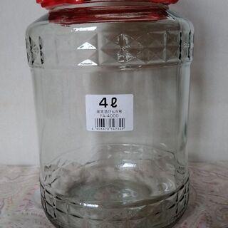 果実酒・ジュース用瓶 4リットル用(値下しました)