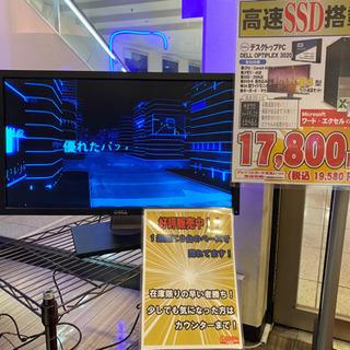 《高速PC一式》(SSD内蔵&ワード・エクセル搭載) NO2