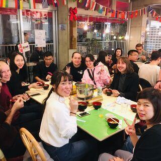 日韓交流会+韓国料理クッキングイベント 1月21日