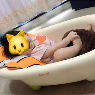 Combi サポートベビーバス レーベルアイボリー (新生児~3...