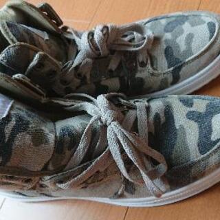 靴 新品未使用