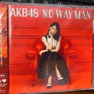 AKB48劇場盤CDを(0円で)差し上げます
