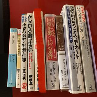 ビジネス書籍7冊セット 起業術、大化け日本株…