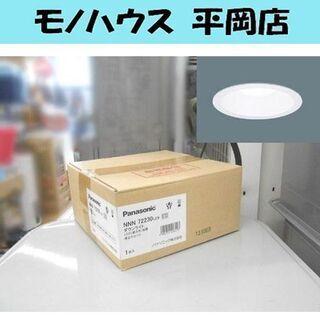 新品 パナソニック LED ダウンライト NNN72230 LE...