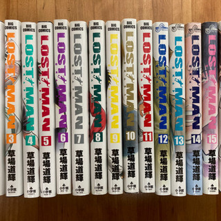 【値下げ】LOST MAN 全17巻