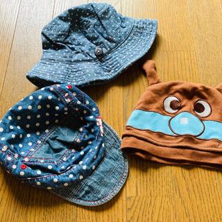 ■男女兼用ベビーキッズ帽子44〜50■