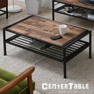 センターテーブル 天然木 テーブル ローテーブル リビングテーブ...