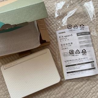 医療用電子辞書 メーカー希望価格7万円