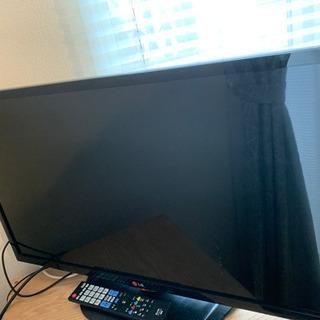 【故障・映りません】LG テレビ
