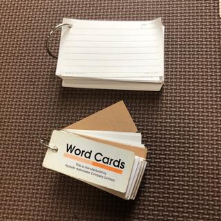 単語帳 単語カード