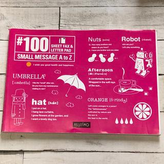 レターパッド メッセージ用メモ帳の画像