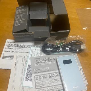 NEC PA-MP01LN 使用品
