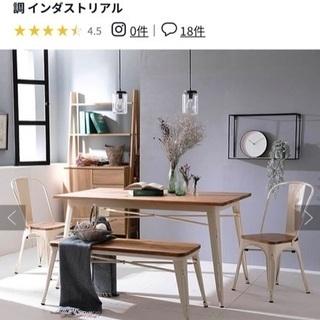 【ネット決済】【ほぼ新品】【取りに来てください】カフェ風インテリ...