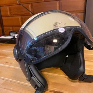 オシャレなヘルメット