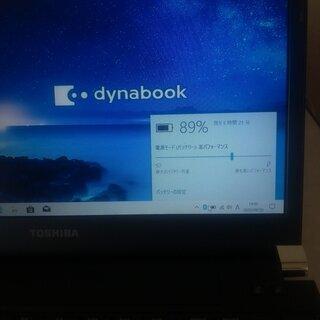 すぐ使えるスリムモバイルPC④/Windows10/東芝ダイナブック