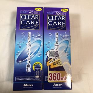 新品未使用 AOセプト コンタクト洗浄