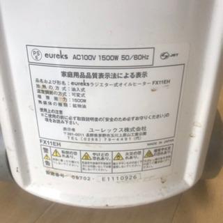 中古 動作確認済 eureks ラジエター式オイルヒーター FX11EH ユーレックス 油入式 可変式 1500W 10畳 - 沖縄市
