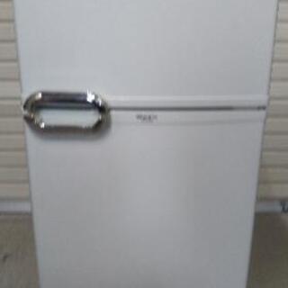 【配達出来ます!】ユーイング 小型冷蔵庫