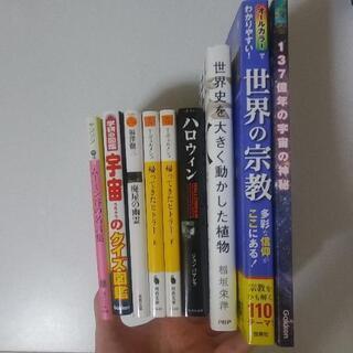 文庫本6冊・単行本3冊譲ります