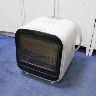 R2017) エスケイジャパン 食器洗い乾燥機 SDW-J5L ...