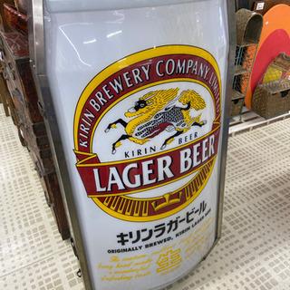 看板照明 キリンラガービール 麒麟 ライト 希少品