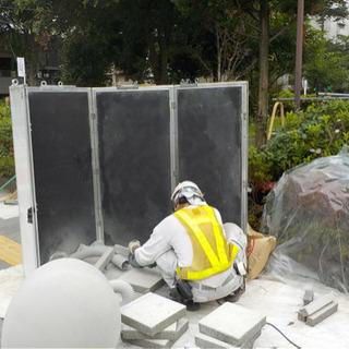 急募‼️ 都内 道路維持修繕作業スタッフ