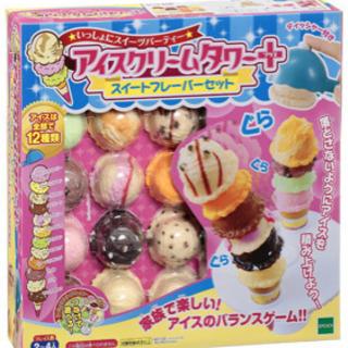 【9/29まで】【お値下げ】アイスクリームタワーゲーム    300円
