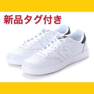 【新品】ニューバランス 25.5cm  スニーカー newbal...