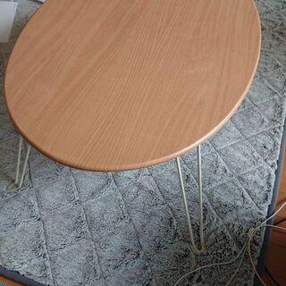 長丸いローテーブル 折り畳み