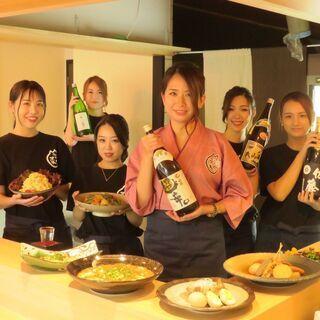 元気な女性スタッフが働く活気あるお店「酒とおばんざい 菜な」新店...