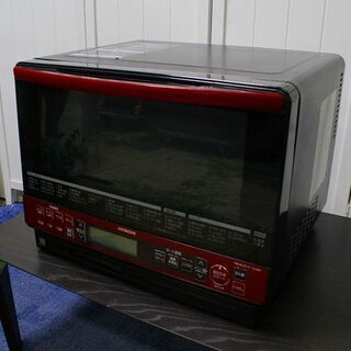 R2024) HITACHI 加熱水蒸気オーブンレンジ MRO-...
