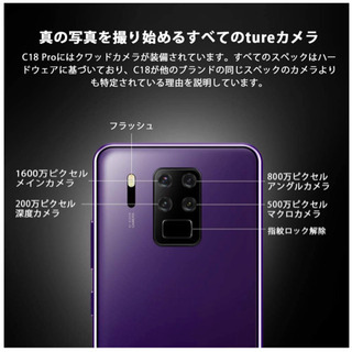 SIMフリー デュアルSIM対応 スマートフォン(2) - 宜野湾市