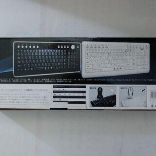 ワイヤレスマルチメディア キーボード&5Dマウスセット VS-9000