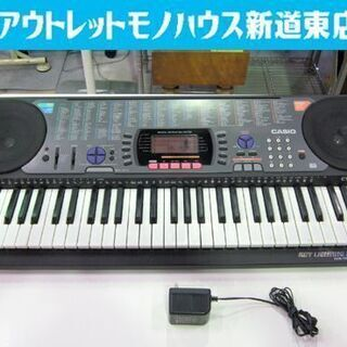 キーボード 61鍵盤 カシオ☆光ナビゲーション CTK-620L...